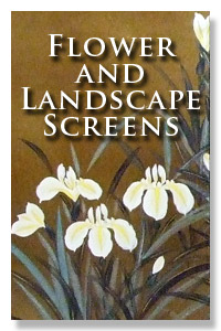 Flower and Landscape Screens